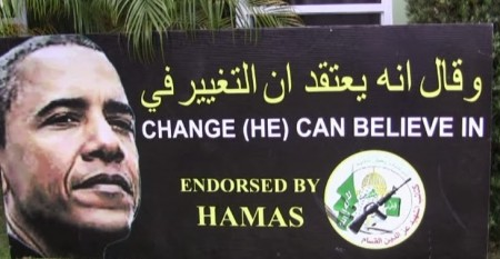 Obama change-he-can-believe-in-